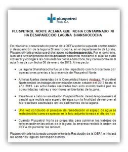 nota prensa pluspetrol